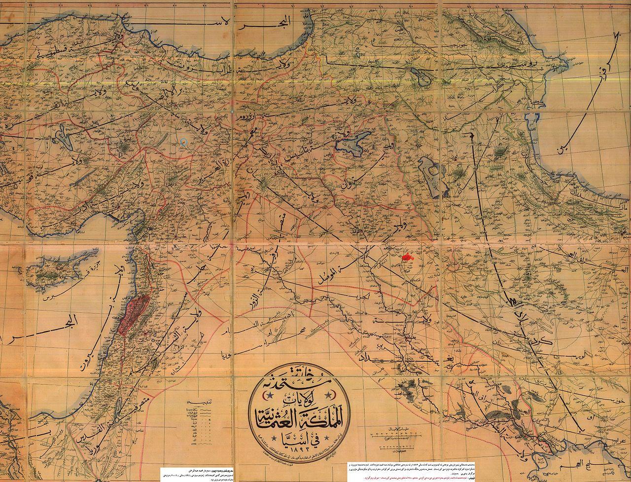 fileosmanlı haritası sivas vilayeti tanıl tabii g252r252n