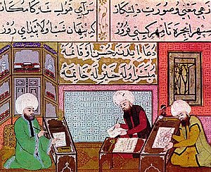Maktab - Scholars and Students in an Ottoman Maktab.