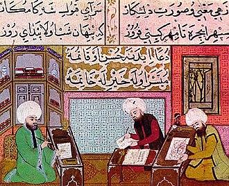Ottoman miniature - Ottoman miniature painters
