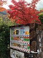 Oxymoronic vending machine (8208207099).jpg