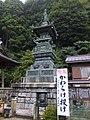 Oyama-dera 201709b.jpg