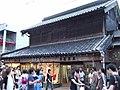 Oyamakaido 06z1101s.jpg