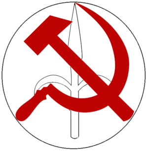 Communist Party of the Free Territory of Trieste - Image: PCTLT (2)