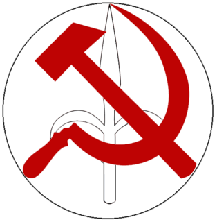 Communist Party of the Free Territory of Trieste political party