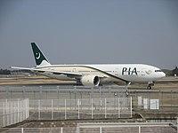 PIA (Pakistan International Airlines) Boeing 777-200ER in Narita International Airport.jpg