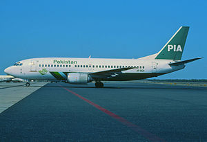 Faisalabad International Airport - PIA operated the first jet aircraft from Karachi to Faisalabad using a Boeing 737-300.