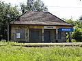 POL Zaborze, Cieszyn county, train stop 3.JPG
