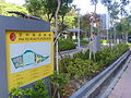 Pak Wo Road Playground.JPG