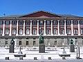 Palais de justice de Chambéry (Savoie).JPG