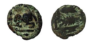 Pandya coinage - Image: Pandyan bull coin with fishes