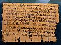 Papyrus EA10800.JPG