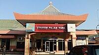 Pasar Turi Station Departure Hall.JPG