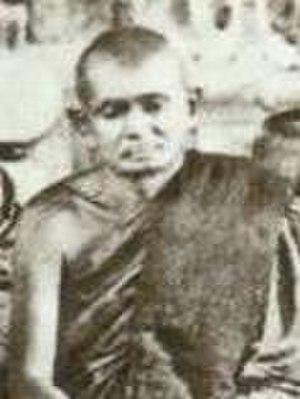 Supreme Patriarch of Thailand - Image: Pavaresh Variyalongkorn