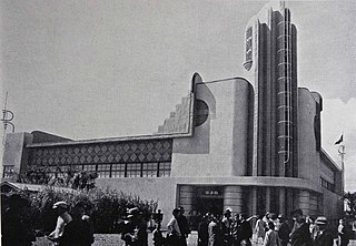 The Taiwan Exposition: In Commemoration of the First Forty Years of Colonial Rule