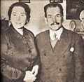 Pedro Aguirre Cerda y su esposa Juana Aguirre Luco.jpg