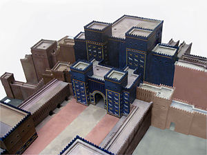 Gatehouse - Gatehouse reconstruction from ancient Babylon