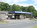 Petrol Filling Station - Harden Road - geograph.org.uk - 1367977.jpg