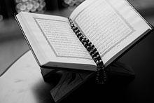 datovania liberálnej moslimskej