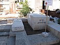 PikiWiki Israel 1012 Haim Arlozorovs Tomb קברו של דquot;ר חיים ארלוזורוב.JPG