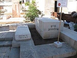 Haim Arlosoroff - Arlosoroff's grave in Trumpeldor Cemetery, Tel Aviv