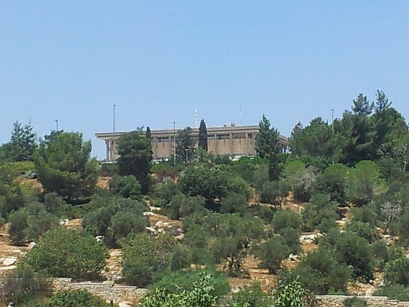 בנין הכנסת ירושלים
