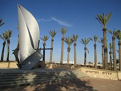 Tumarkin sculpture at entrance to Dimona