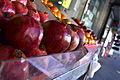 PikiWiki Israel 45858 rimon.jpg