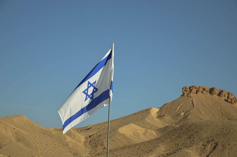 דגל ישראל בנגב