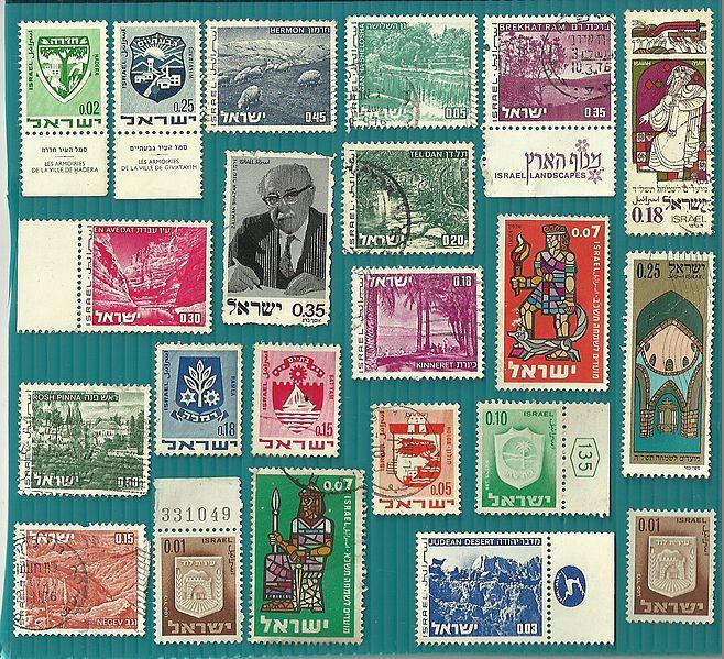 בולי דואר ישראל
