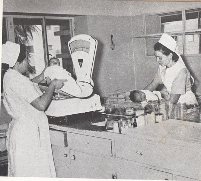 מחלקת היולדות בבית חולים אסותא