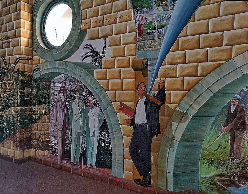 ציור קיר במסגרייה ביקבי כרמל בראשון לציון