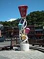 Pingxi Sky Lanterns 平溪天燈 - panoramio.jpg