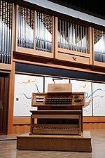Pipe organ in Musashino University 20180825 sa.jpg