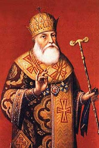 Patriarch Pitirim of Moscow - Pitirim of Krutitsy