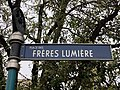 Place des Frères Lumière à Disnely Land (panneau).jpg