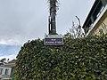 Plaque Rue Jeanne Arc - Rosny-sous-Bois (FR93) - 2021-04-15 - 2.jpg