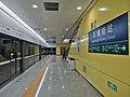 Platform 2, Huachengjie Railway Station-20210102A.jpg