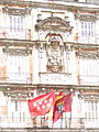 Plaza Mayor 20140907 0066.JPG