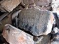 Poghos-Petros Monastery 144.jpg