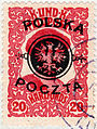 Poland stamp Lublin issue Mi18.jpg