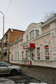 Poltava Komsomolska 23 cerkovno-pryhodska shkola SAM 8380 53-101-0704.JPG