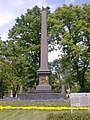 Pomnik na Placu Litewskim - panoramio.jpg