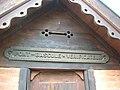 Pont bascule Herbeys DSCN5454.JPG