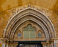 Portal above the entrance to Sultan II. Mahmut Library, Nicosia, Cyprus.jpg