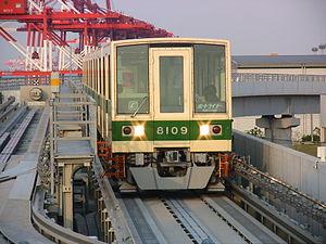 Kobe New Transit - Kobe New Transit 8000 series trainset