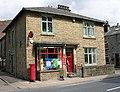 Post Office - Burnley Road - geograph.org.uk - 540342.jpg