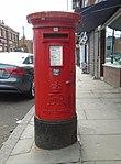 Post box on Lark Lane.jpg