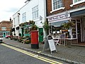 Postbox in Amersham Old Town centre - geograph.org.uk - 2254915.jpg