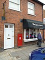Postbox in the High Street - geograph.org.uk - 2210402.jpg