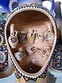 Pottery in Iran - qom فروشگاه سفال در ایران، قم 34.jpg
